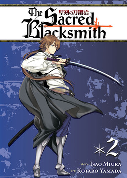 The Sacred Blacksmith Vol. 2