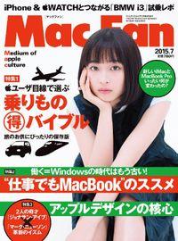 Mac Fan 2015年7月号