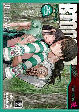 BTOOOM! 25巻-電子書籍