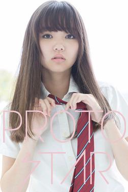 PROTO STAR 江野沢愛美 vol.2-電子書籍