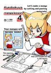 Kurobokuya manga lesson 4