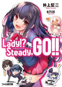 Lady!? Steady,GO!!