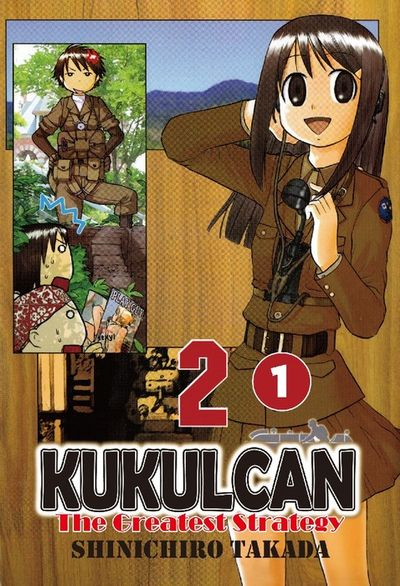 KUKULCAN The Greatest Strategy, Episode 2-1