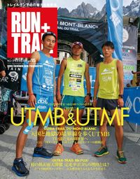 RUN+TRAIL Vol.15
