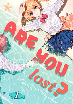 Are You Lost? 1
