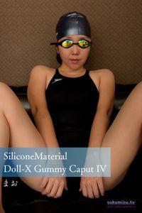 SiliconeMaterial Doll-X Gummy Caput IV