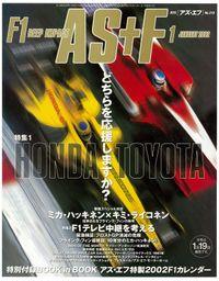 AS+F(アズエフ)2002年1月号