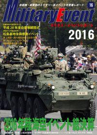 MilitaryEventReport 2016