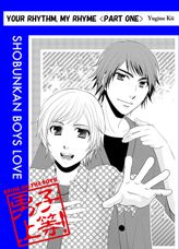Your Rhythm, My Rhyme (Yaoi Manga), Volume 1