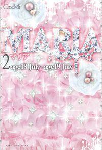 MARIA(2) age18 July~age19 July