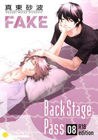 FAKE Back Stage Pass【R18版】(08)