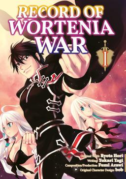 Record of Wortenia War Volume 1