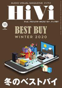 HiVi (ハイヴィ) 2020年 11月号