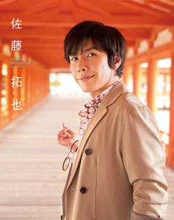 佐藤拓也 in 瀬戸内 photograph journey-電子書籍