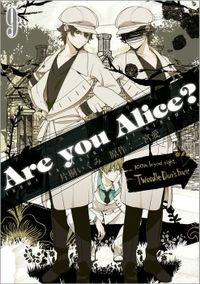 Are you Alice?: 9