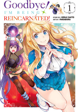 Goodbye! I'm Being Reincarnated! 1