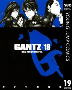 GANTZ 19-電子書籍