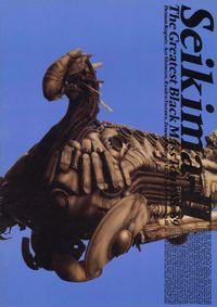 THE GREATEST BLACK MASS TOUR'88~'89 異次元探査転生 (B.D.11~B.D.10/1988~1989)