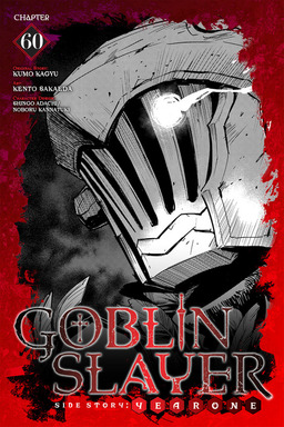 Goblin Slayer Side Story: Year One, Chapter 60