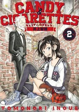 CANDY&CIGARETTES(2)-電子書籍