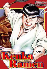 KENKA RAMEN, Volume 1