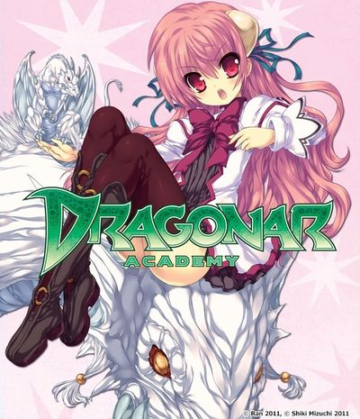 Dragonar Academy Vol. 01: Bookshelf Skin [Bonus Item]