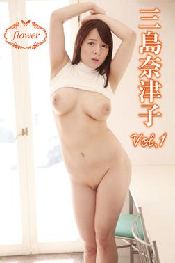 FLOWER 三島奈津子 vol.01-電子書籍