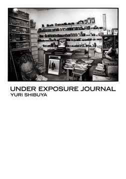 UNDER EXPOSURE JOURNAL-電子書籍