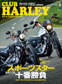 CLUB HARLEY 2019年9月号 Vol.230