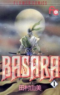 BASARA(1)