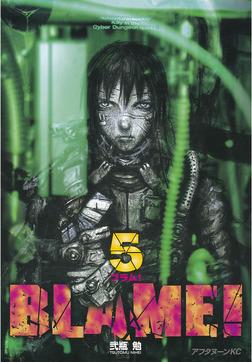 BLAME!(5)-電子書籍
