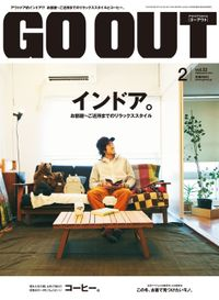 OUTDOOR STYLE GO OUT 2014年2月号 Vol.52