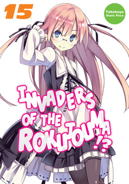 Invaders of the Rokujouma!? Volume 15