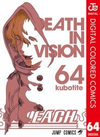 BLEACH カラー版 64