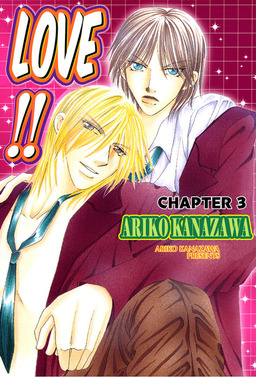 LOVE!!, Chapter 3