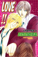 LOVE!! (Yaoi Manga), Chapter 3