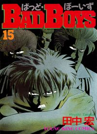 BAD BOYS / 15