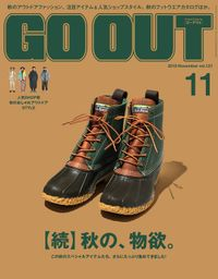 GO OUT 2019年11月号 Vol.121