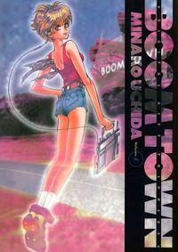 BOOM TOWN(4)