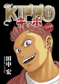 KIPPO (4)