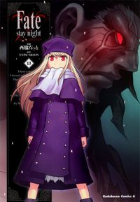 Fate/stay night(13)