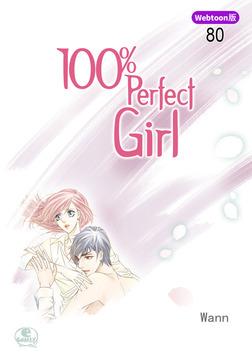 【Webtoon版】 100% Perfect Girl 80-電子書籍