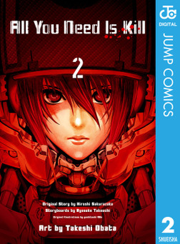 All You Need Is Kill 2-電子書籍