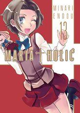 MARIA HOLIC 13