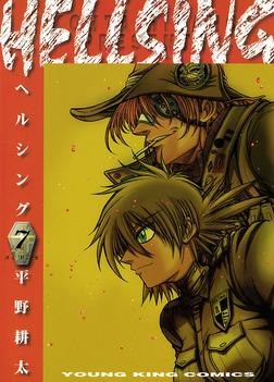 HELLSING / 7-電子書籍