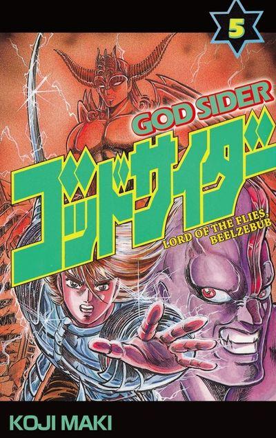 GOD SIDER, Volume 5