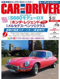 CAR and DRIVER (カーアンドドライバー) 2021年5月号