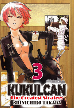 KUKULCAN The Greatest Strategy, Volume 3