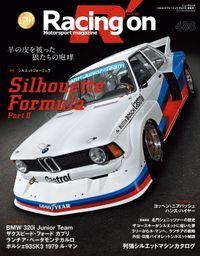 Racing on No.488