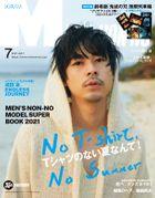MEN'S NON-NO 2021年7月号